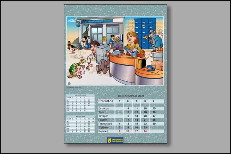600x900px ELTA Kalender