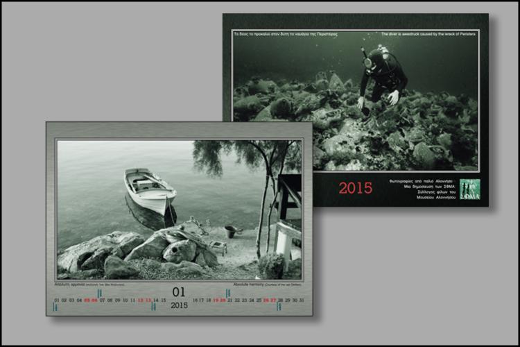 600x900px Foam Kalender 2015