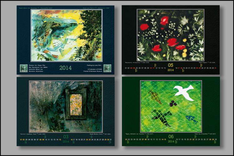 600x900px Rinck 2014 Kalender