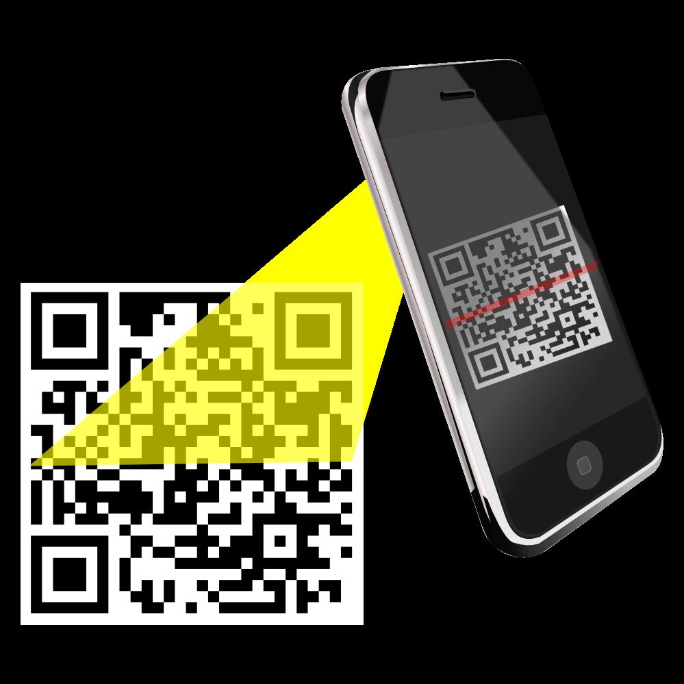 999x999px QR scanner