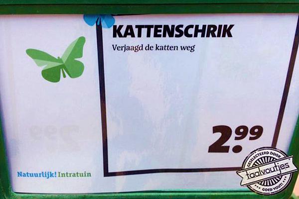 600x400px Kattenschrik Intratuin